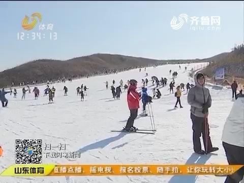 """精良滑雪装备助您""""飞""""得更高:专业人士教您如何挑滑雪装备"""