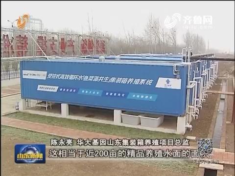 禹城:突出创新引领 建设经济强县