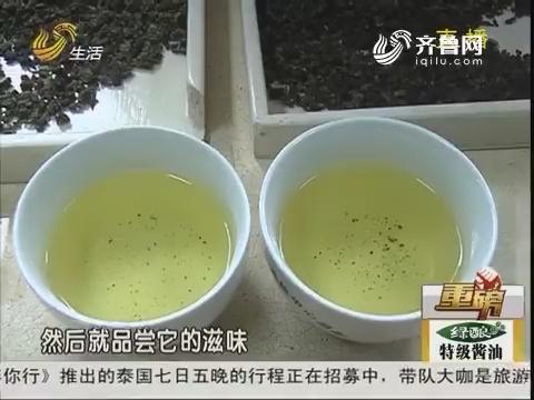 【重磅】济南:现场学艺 品茶有门道