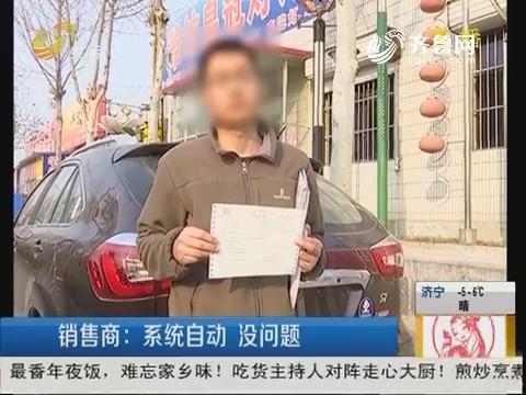潍坊:挂牌难 一个字成拦路虎?