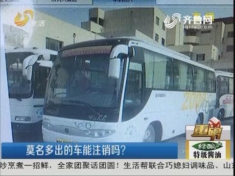 【重磅】淄博:换领新驾驶证 遭遇坎坷?