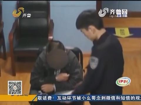 """济宁:外出打工 大姐结识""""大领导"""""""