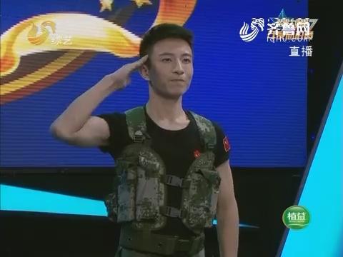 我是大明星:李茂达VS杨松 两人演绎铁血军人之间的对决
