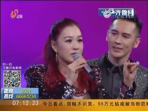 山东卫视鸡年春晚1月24日晚开场 完整节目单曝光