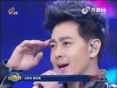 山东卫视鸡年春晚1月24日晚开播