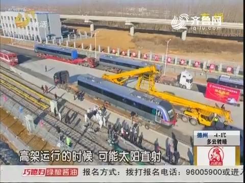 探访:国内最快地铁列车入段