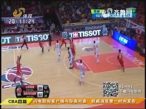 16/17赛季CBA联赛第31轮 山东高速VS深圳马可波罗:第2节