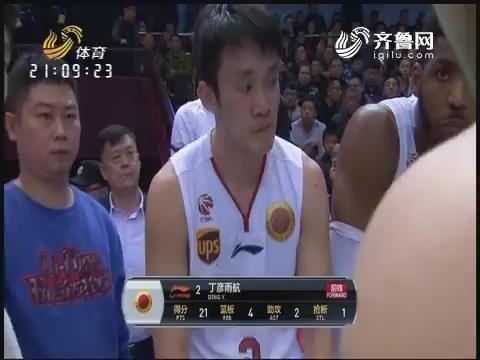 16/17赛季CBA联赛第31轮 山东高速VS深圳马可波罗:第4节