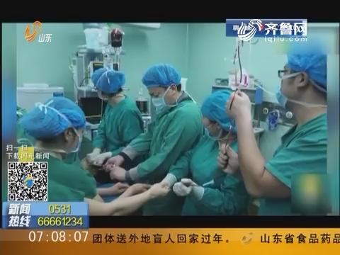 日照:产妇大出血 医生用体温暖热救命血