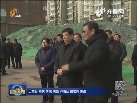 姜异康看望慰问春节期间坚守工作一线的干部职工 向全省广大干部群众致以新春祝福