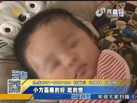 齐河:小方磊治疗已花四十多万 家庭被压垮