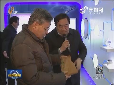 郭树清到济南圣泉集团调研
