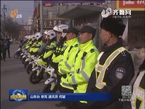 张江汀看望慰问政法干警和武警官兵