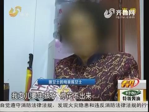 潍坊:乐园要关门 会员卡怎么办?