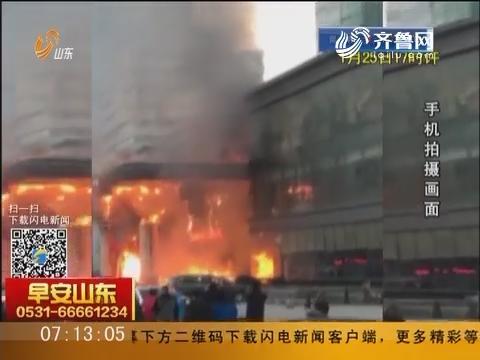 淄博:酒店门厅顶棚起火 因灯笼自燃所致