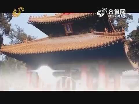 20170127《新杏坛》:春节都有哪些特别深刻的记忆?