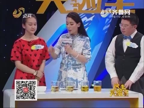 20170127《民生实验室》:春节特别节目——过年吃出健康来之食用油