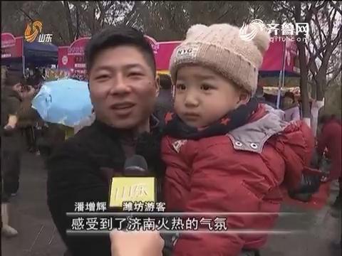 【情满中国年】新春年味浓 民俗迎新年