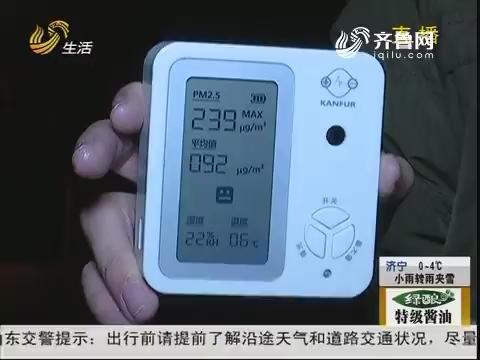青岛:实验鞭炮对PM2.5有多大影响?