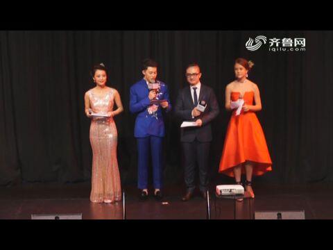 海外华人吹打乐奏响澳洲 《龙腾虎跃》庆春节