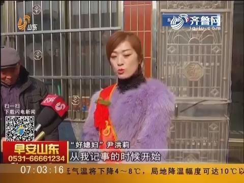 枣庄滕州:喜报送好媳妇回娘家