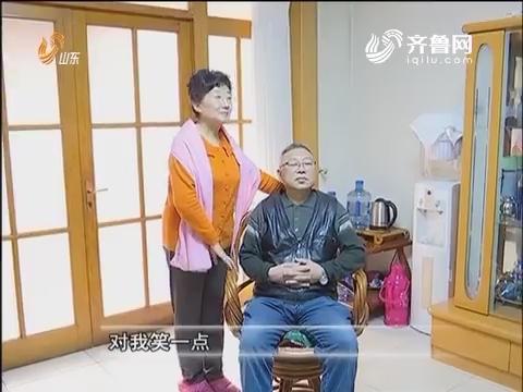 【情满中国年】泰安:网约拍张全家福