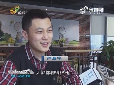 """""""单身狗""""的春节生活"""