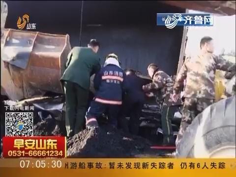 临沂:满载货车侧翻压扁轿车 5人全获救