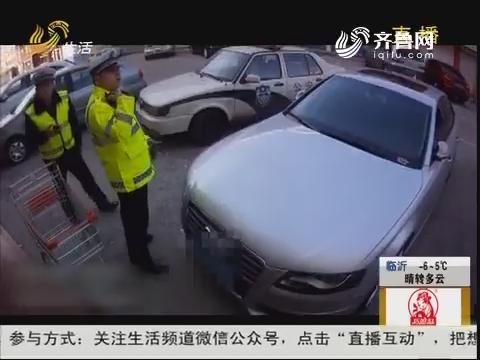春节:遮挡号牌 遇民警耍花招!