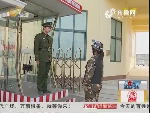 """春节我值班:帮办当上""""消防员"""""""