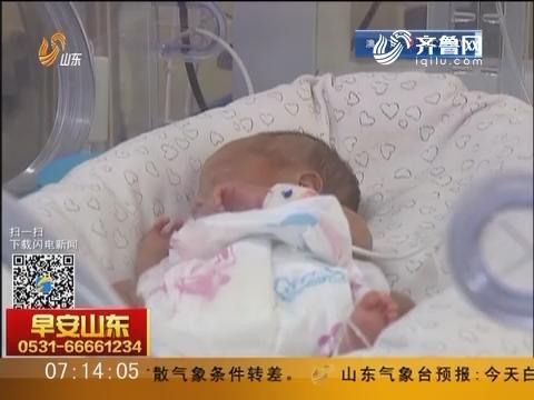 菏泽郓城:四胞胎早产 巨额费用让人愁