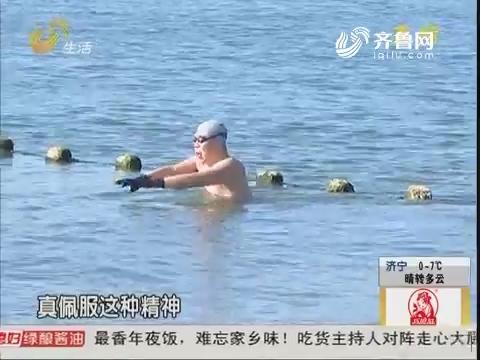 """青岛:不畏寒冷 岛城""""泳者""""庆新年"""