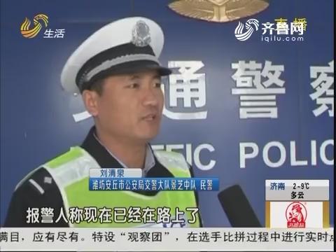 潍坊:出生三天 女婴因病急需转院!