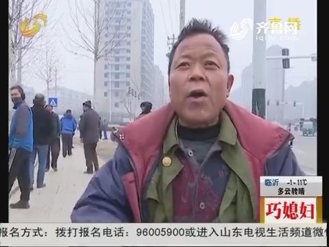 """潍坊:务工人员 开启""""找活""""模式"""