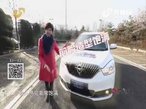 爱车向前冲:海马福美来MPV 二胎家庭的必选车型