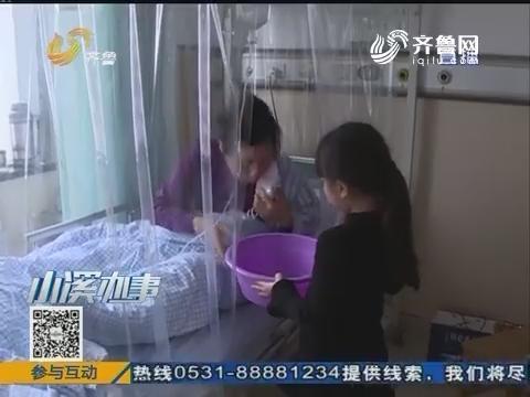 寿光:回顾寿光8岁女孩捐髓救母