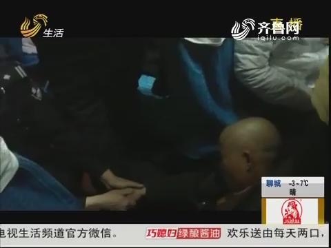 青岛:身体僵硬 男子火车上昏迷