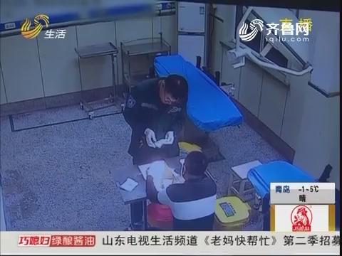淄博:春节长假 哪些病人被送急诊?
