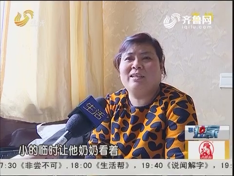 济南:考试 妈妈寒风里站五个小时