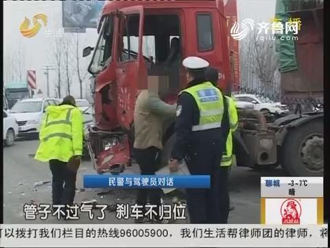 菏泽:惊险!货车与大罐车迎面相撞
