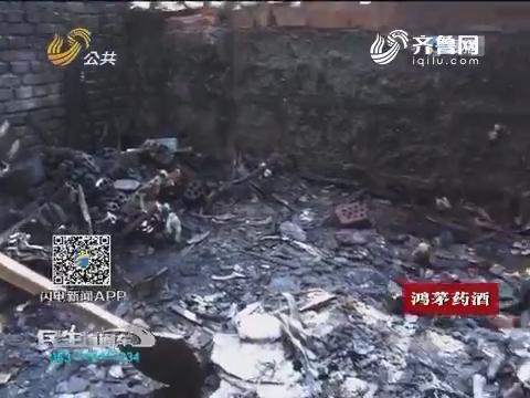 济南:胜利庄13号楼2月4日夜突发大火