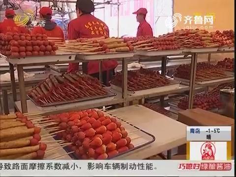 青岛:岛城新春第一节 热闹非凡