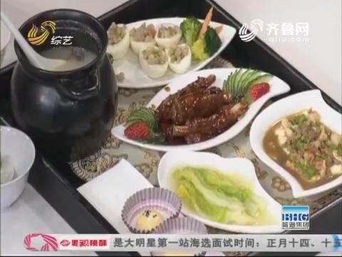 """百姓厨神:""""金屋藏娇""""月子餐 营养丰富月嫂现场当起营养师"""