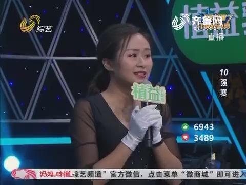 我是大明星:杨娜精彩魔术表演《空间转移》