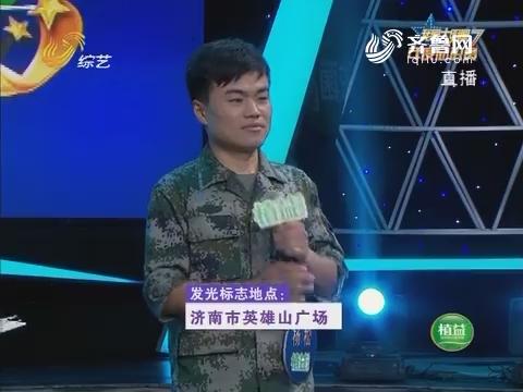 我是大明星:年度总决赛十强赛 杨松和他的乡亲们