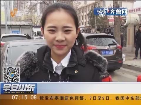 济南:青春梦想不畏严寒