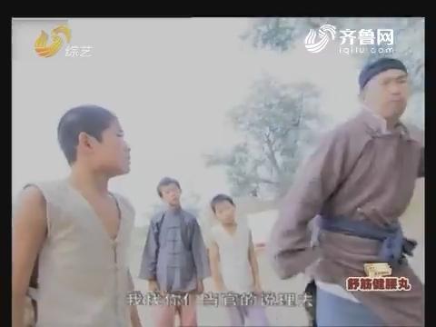 当红不让:韩玉成搭档文章表演电视剧《小兵张嘎》片段