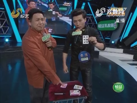 我是大明星:年度总决赛八进七 李振宇表演杂技《力量技巧》 李浩遗憾止步