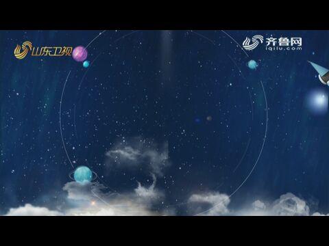 山东卫视《花漾梦工厂2》地推活动片
