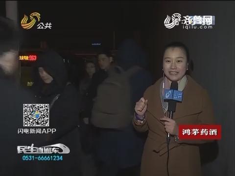 【闪电连线】北京:共享单车弊端渐显